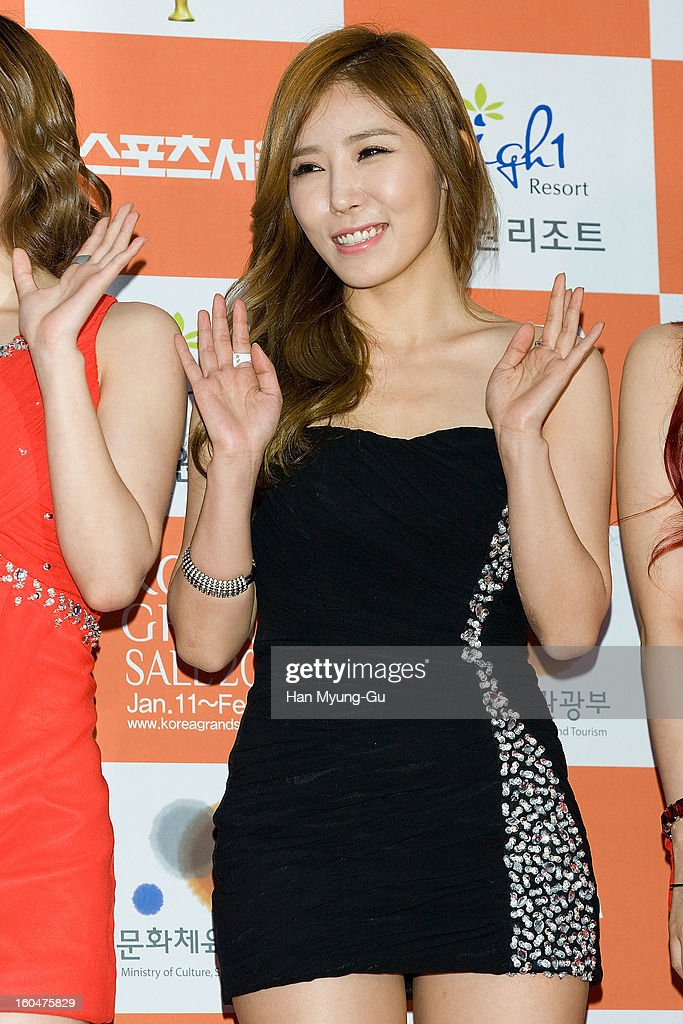 Zinger of South Korean girl group Secret attends the 22nd High1 Seoul Music Awards at SK Handball Arena on January 31, 2013 in Seoul, South Korea.