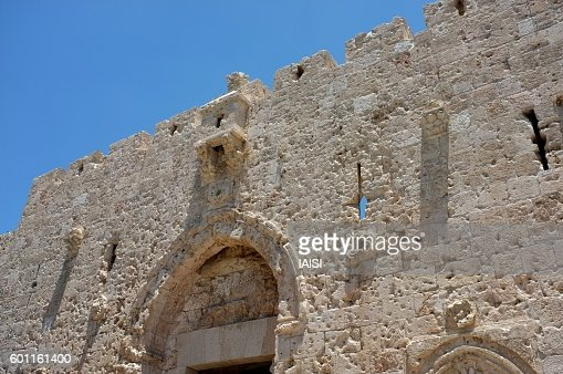 Zion Gate to the south of the walls of Jerusalem, with pockmarks and bullets holes