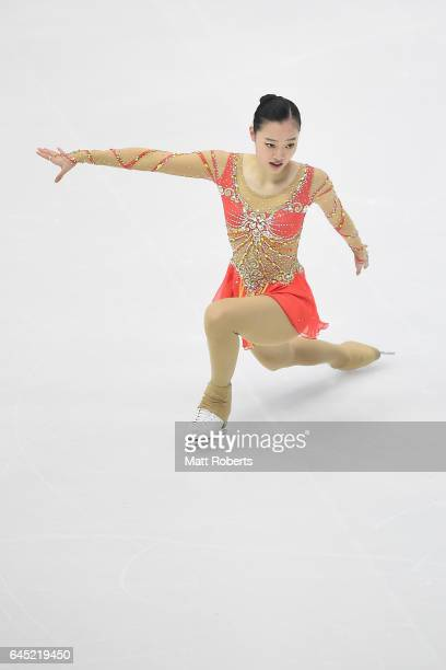 Ziquan Zhao of China competes in the women's figure skating on the day eight of the 2017 Sapporo Asian Winter Games at Makomanai indoor skating rink...