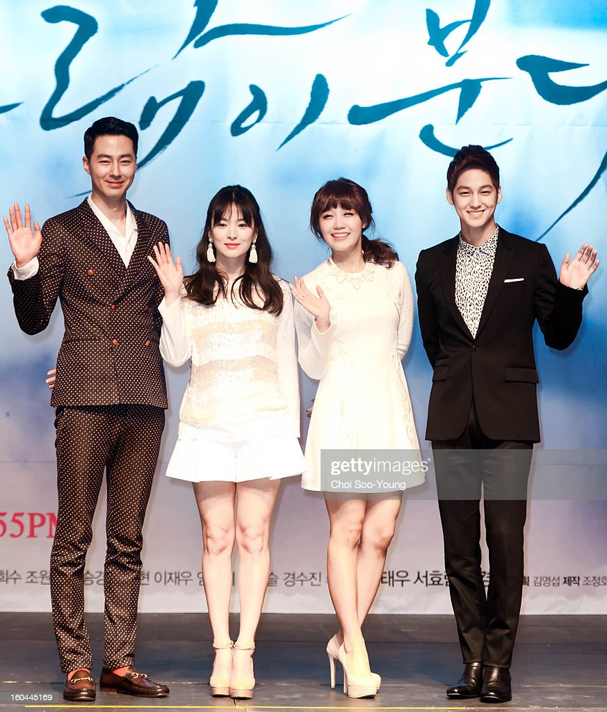 Zo In-Sung, Song Hye-Kyo, Jeong Eun-Jee and Kim Bum attend the SBS Drama 'Wind Blow In Winter' press conference at Blue Square on January 31, 2013 in Seoul, South Korea.