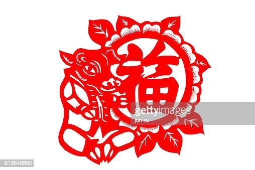 12 Zodiac (Chinese folk culture) cow