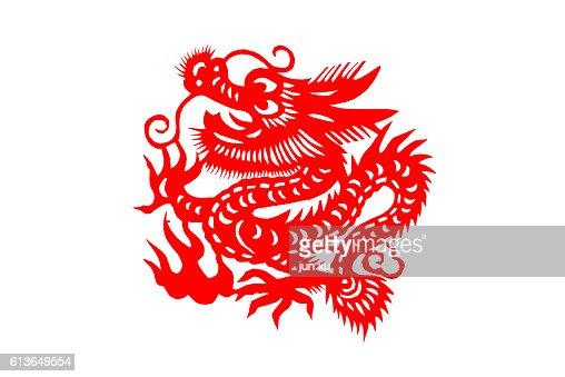 12 Zodiac (Chinese folk culture) Dragon