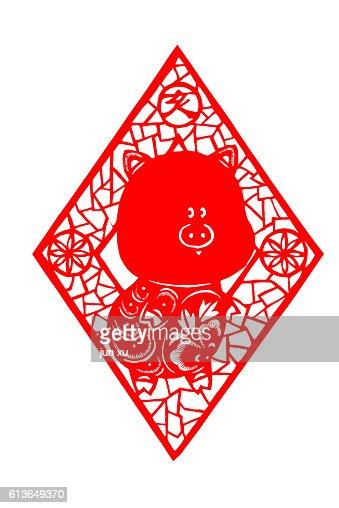 12 Zodiac (Chinese folk culture) pig