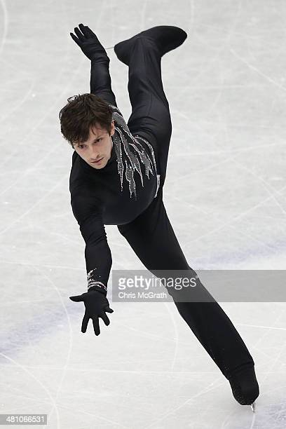 Zoltan Kelemen of Romania competes competes in the Men's Free Skating during ISU World Figure Skating Championships at Saitama Super Arena on March...