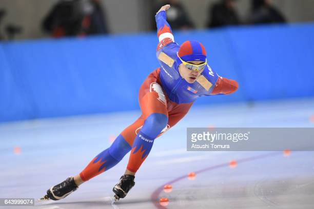 Zorigtbaatar Yalalt of Mongolia competes in the speed skating mens 1500m on the day six of the 2017 Sapporo Asian Winter Games at Obihiro forest...