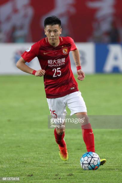 Zou Zheng of Guangzhou Evergrande in action during the AFC Champions League Group G match between Guangzhou Evergrande and Suwon Samsung Bluewings at...
