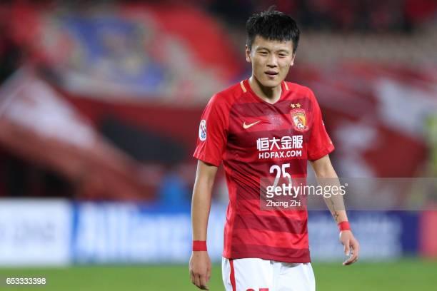 Zou Zheng of Guangzhou Evergrande looks on during 2017 AFC Asian Champions League group match between Guangzhou Evergrande Taobao FC and Kawasaki...