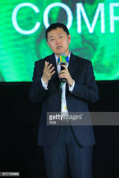 Zuo Hui president of Beijing Homelink Real Estate Brokerage Co delivers a speech during the 2017 China Green Companies Summit at Zhengzhou...