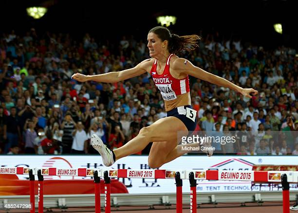 Zuzana Hejnova of the Czech Republic on her way to winning gold in the Women's 400 metres hurdles final during day five of the 15th IAAF World...
