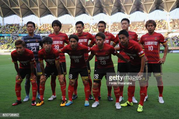 Zweigen Kanazawa players line up for the team photos prior to the JLeague J2 match between JEF United Chiba and Zweigen Kanazawa at Fukuda Denshi...