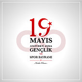 19th  may commemoration of Ataturk, Youth and Sports Day. Turkish translate (19 mays Ataturk'u anma, genclik ve spor bayrami )