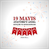 19th may commemoration of Ataturk, Youth and Sports Day. Turkish translate ( 19 mays Ataturk'u anma, genclik ve spor bayrami )