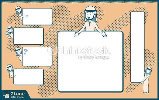 62c498546153d 2tone Type Arab Menset 14 stock vector - Thinkstock