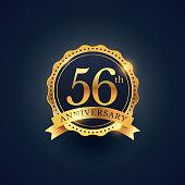 56th anniversary celebration badge label in golden color