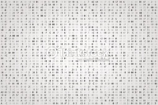 Abstract digital background. Random digits and letters colored illustration. : stock vector