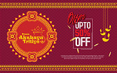 Akshaya Tritiya Festival Offer Background with Round Floral Ornaments, Hanging Lamps and 50% Discount Tag