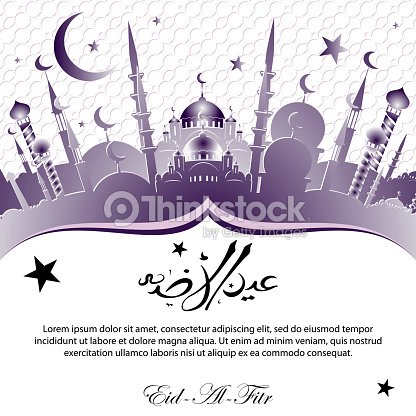 Eid al adha greeting cards vector art thinkstock eid al adha greeting cards vector art m4hsunfo