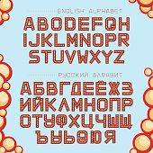 Russian and English alphabet in retro style with bulbs. Vector.