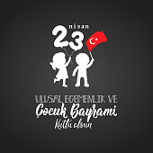 vector illustration of the cocuk baryrami 23 nisan, translation: Turkish April 23 National Sovereignty and Children's Day, graphic design to the Turkish holiday, kids