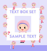 A set of Islamic girl with a message board.Since each is divided, you can move it freely.It's vector art so it's easy to edit.