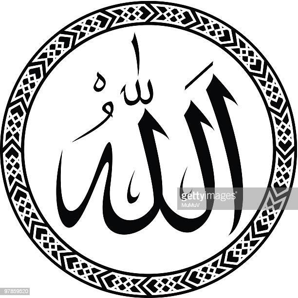 Arabic Calligraphy of Word Allah (The One God)