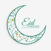 arabic floral pattern eid mubarak background