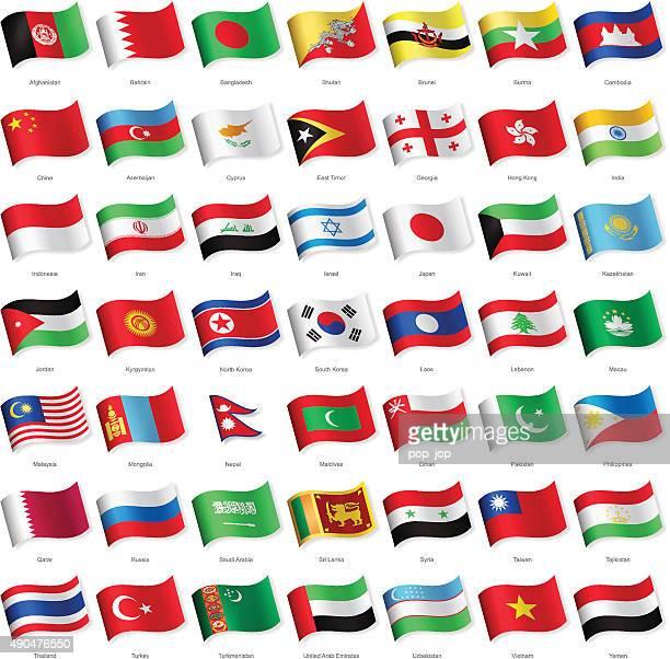 Asie et agitant des drapeaux-Illustration