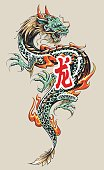 Color asian dragon tattoo Illustration. Dragon with fire and hieroglyph. Vector art.