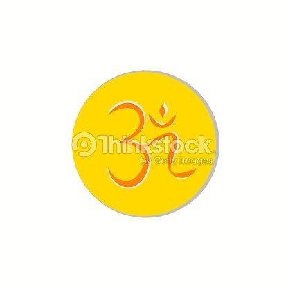 Aum Or Om A Hindu Religious Symbol Vector Art Thinkstock
