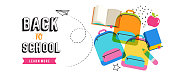Back to school banner design with many education theme icons