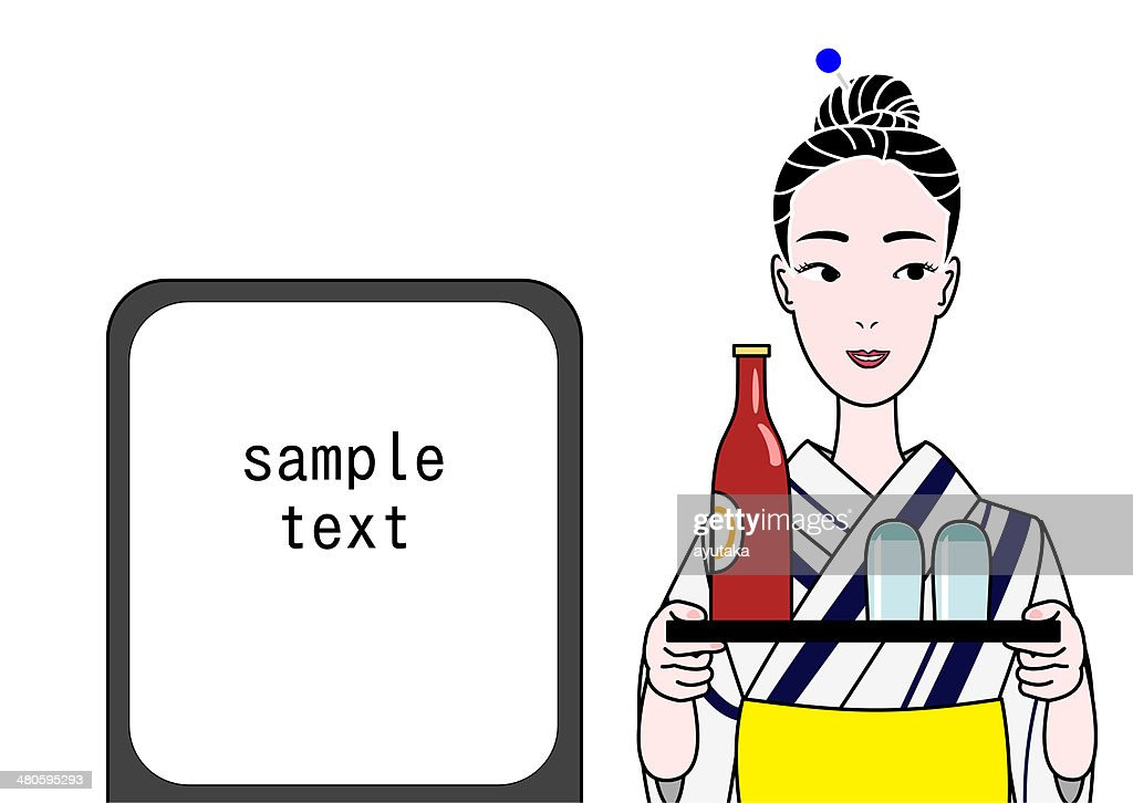 beautiful woman in yukata with beer on a tray : Vector Art