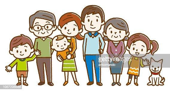 大きな幸せな家族。ベクトルの図。 : ベクトルアート