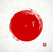 Big red grunge circle on white background. Sealed with decorative red stamp. Stylized symbol of Japan. Vector illustration. Contains hieroglyph - happiness.