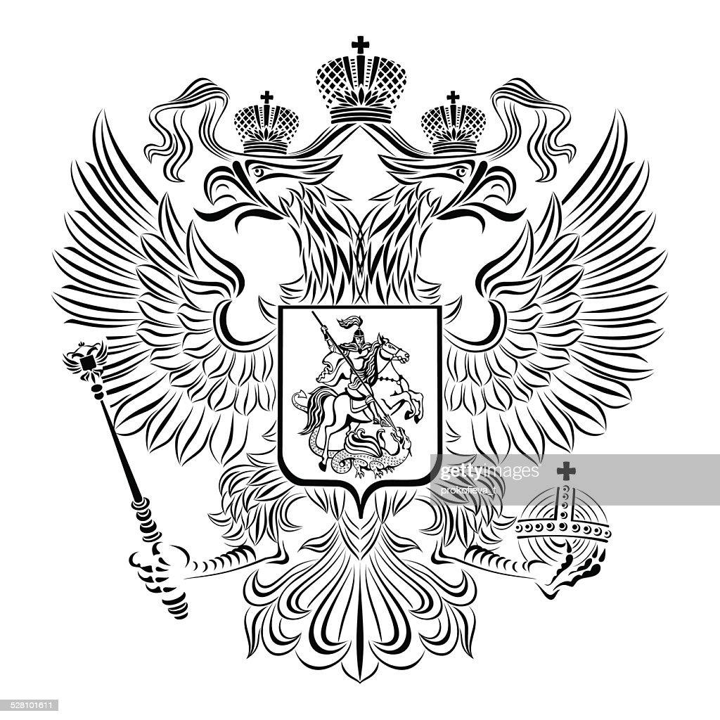 Wappen, Wappen, der Adler hat zwei Kopfe