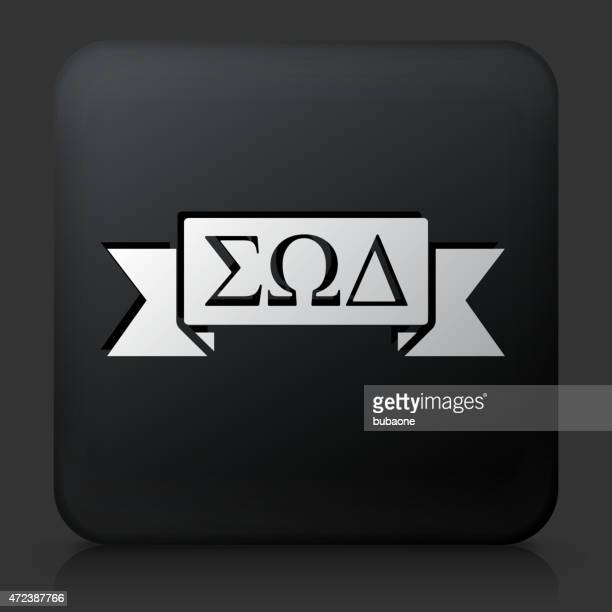 Black Square Button with Fraternity Ribbon Icon