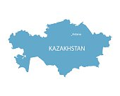 blue vector map of Kazakhstan with indication of Astana