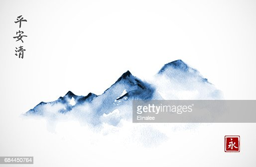 Blue Mountains in fog hand drawn with ink in minimalist style. Traditional oriental ink painting sumi-e, u-sin, go-hua. Hieroglyphs - eternity, spirit, peace, clarity. : stock vector