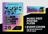 Bright DJ Poster for Summer Festival. Minimal Electronic Music Cover for Fest. Colorful Background with Trendy Geometric Pattern. Event Cover for Social Network. Techno, Dub, Dubstep, House, Trance.