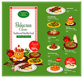 Bulgarian cuisine restaurant menu template with healthy food. Grilled lamb kebab, cabbage roll and meat pie, liver salad with pepper and bean, baked pork with prune, fried cheese, donut and cake