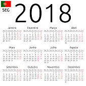 Simple annual 2018 year wall calendar. Portuguese language. Week starts on Monday. Saturday and Sunday highlighted. No holidays highlighted. EPS 8 vector illustration, no transparency, no gradients