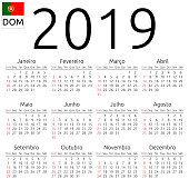 Simple annual 2019 year wall calendar. Portuguese language. Week starts on Sunday, Brazil. Sunday highlighted. No holidays highlighted. EPS 8 vector illustration, no transparency, no gradients