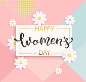 Card for women's day with handdrawn lettering in gold square frame on geometric background pastel colors with beautiful white daisies. Vector illustrate template, banner, flyer, invitation, poster.