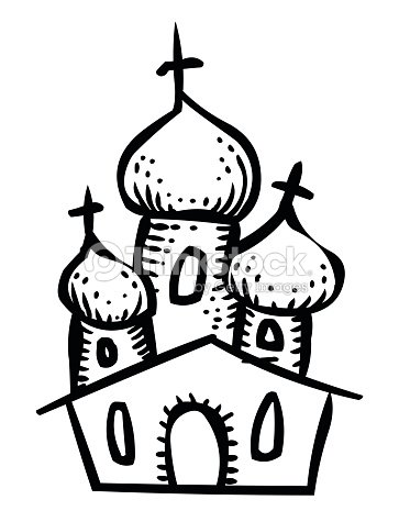 Cartoon Image Of Church Icon Religion Symbol Vector Art Thinkstock