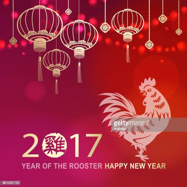 Feiern Sie das Chinesische Neujahr
