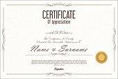 Certificate or diploma retro design template