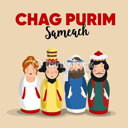 Chag purim sameach holiday greeting card for the jewish festival chag purim sameach holiday greeting card for the jewish festival vector art m4hsunfo