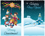 Children celebrate Christmas at night in the village, greeting card with the back part