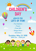 Children's day Poster invitation vector illustration. Group of kids holding hands.