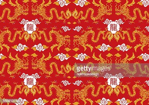 Chinese dragon pattern : Vector Art