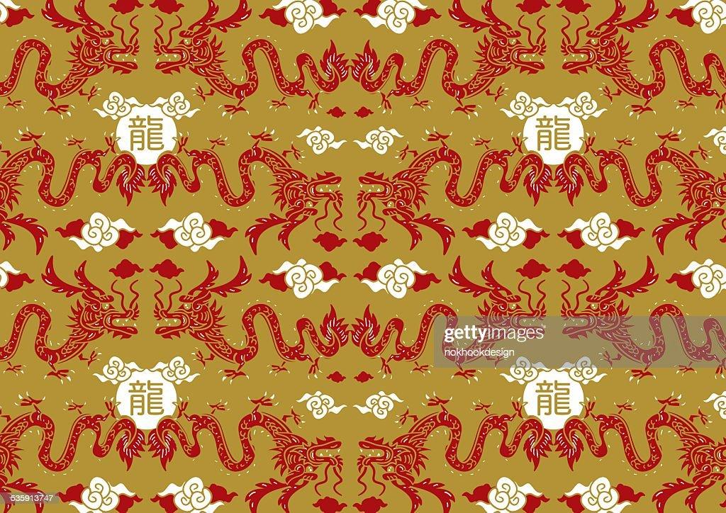 Dragón chino patrón : Arte vectorial